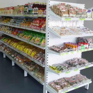 1.-Primo-Gondola---Supermarket-shelving